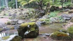 Suwa Yakata Remains Garden