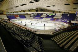 Siberia Winter Sports Stadium