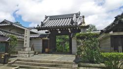 Ishidoji Temple