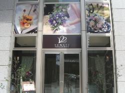 Restaurant Towani