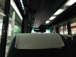Kagoshima Airport Transfer Bus