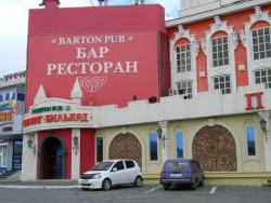 Barton Pub