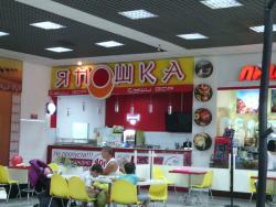 Yaposhka