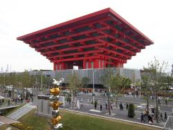 Shanghai World Expo Museum