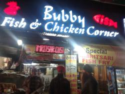 Bubby Fish & Chicken Corner