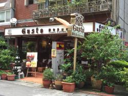 Gusto Spanish Restaurant