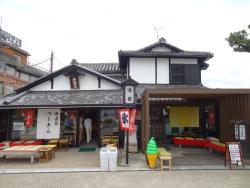 Tsuen Sawarabi No Michi