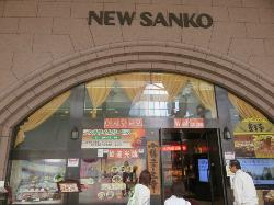 New Sankou main shop