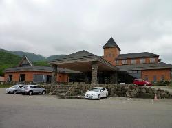 Hotel Midorikan