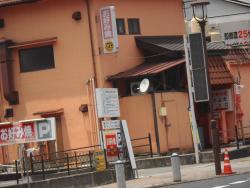 Toyodaokonomiyaki