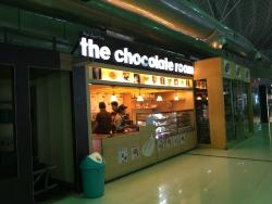 The Chocolate ROOM Srinagar J&K