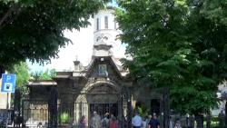 Sveta Troitsa Cathedral
