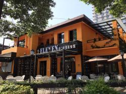 ELEVEN进口啤酒美食馆