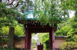 Kosokuji Temple