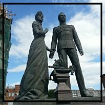 Monument to Nicholas II and Empress Aleksandra Fyodorovna
