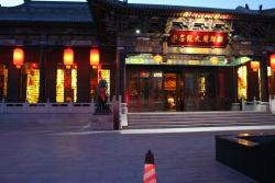 Performing Centre of Pingyao Grand Theater