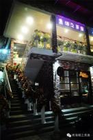 Cat & Tea House