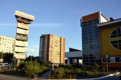 Mall Solnechnyy
