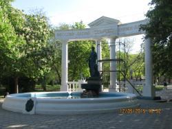 Fountain to the Good Genius