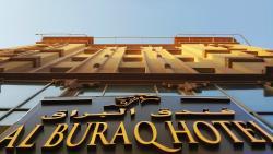 奧布瑞客酒店