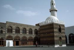 Great Mosque of Sana'a