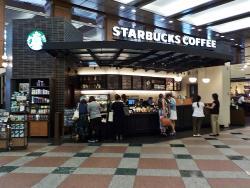 Starbucks Coffee Ebisu Garden Place