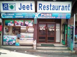 Jeet Restaurant