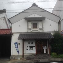 Maihime Breweries