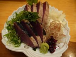 Uoto Okuma