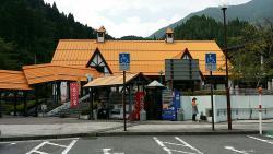 Michi no Eki Hoshinofurusato Fujihashi