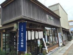 Umeyorozu Shiryokan Rankanbashi Chinriu