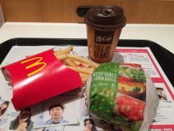 McDonald, Totsuka Totsukana