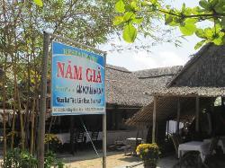 Nam Gia Restaurant
