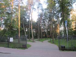 Park of Marina Tsvetaeva
