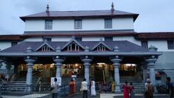 Rajathadri Guest House