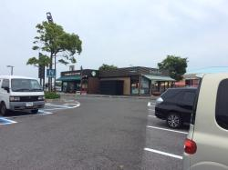 Starbucks Coffee Hamanako Service Area