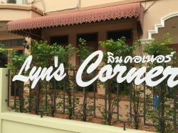 Lyn's Corner