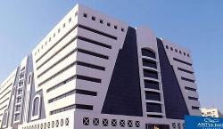 海得拉巴阿迪蒂亞公園酒店