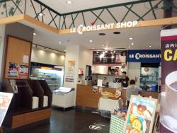 Le Croissant Shop
