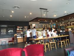 Starbucks (Li He Guang ChangFen)