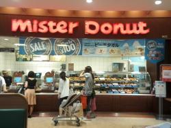 Mister Donuts Kinoha Mall Hashimoto Shop