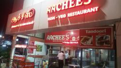 Aachees
