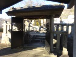 Kitakata Roof Tile Museum