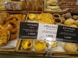 Bread & co. Anguk