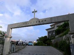 Catholic Asato Church