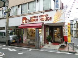 Grimm House Miyoshiya