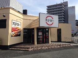 Sushiro Shoppers Plaza Yokosuka