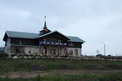 Mikhailovskoye Podvorye
