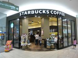 Starbucks Aeon Mall Chiba New Town