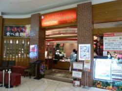 Buffet Grand China  Chibanewtown
